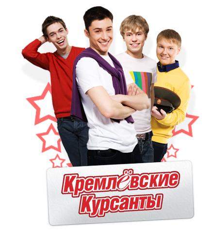 Сериал универ 2 сезон онлайн сериал